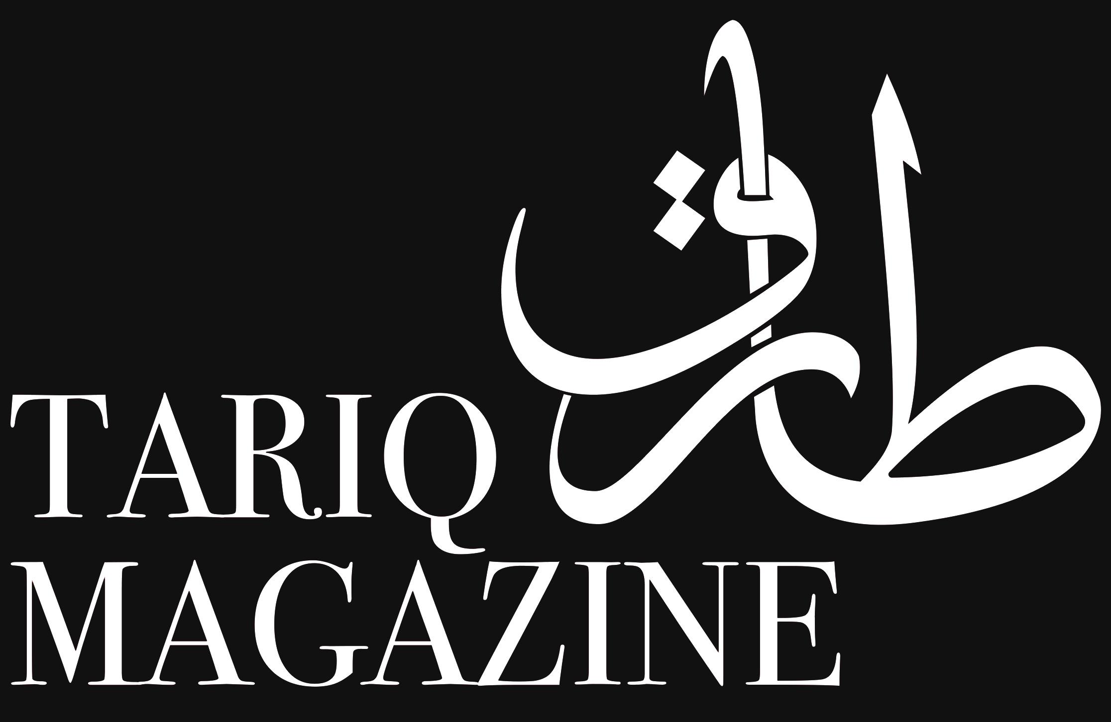 Ahmadiyya Muslim Youth Association | Tariq Magazine